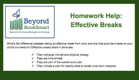 effective breaks.png